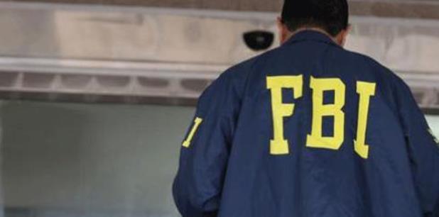 El hombre arrestado por el FBI enfrenta una pena máxima de prisión de 10 años, una libertad supervisada de hasta tres años y una multa de hasta $ 250,000. (archivo)