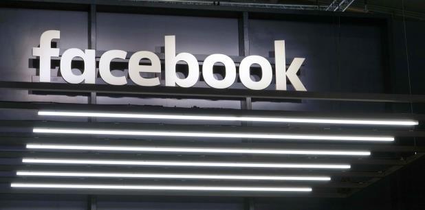 El director de privacidad de Facebook, Steve Satterfield, dijo al rotativo neoyorquino que ninguno de estos acuerdos violó los acuerdos de privacidad o los compromisos con los reguladores federales. (EFE)