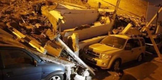 Los sismos son frecuentes en Perú, ya que el país se encuentra en el Anillo de Fuego del Pacífico, un arco de gran actividad sísmica y volcánica. (Twitter)
