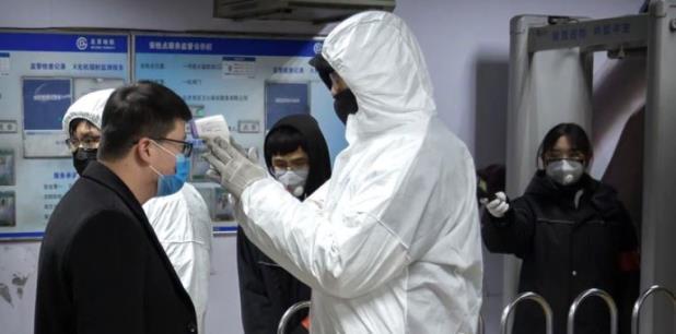 La nueva enfermedad respiratoria ha afectado a 1,975 personas en China, de las que 56 han muerto. (The Associated Press)