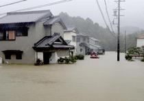 Efectos de Hagibis en Japón. (AP / Toru Hanai)