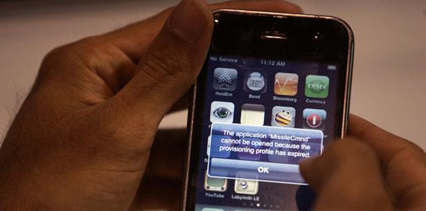 Como rastrear celular lg l90 - Localizar o numero do celular pelo nome da pessoa